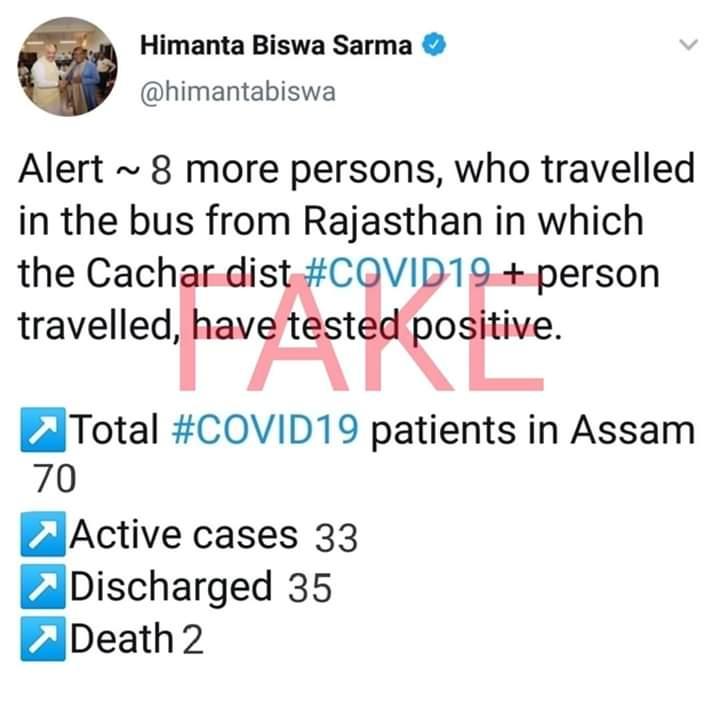 Himanta Biswa Sarma morphed tweet