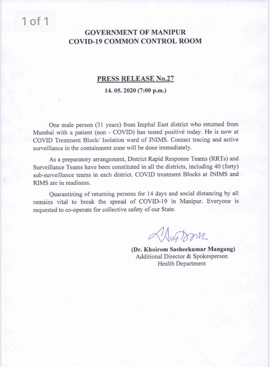 Manipur has reported COVID-19 positive case