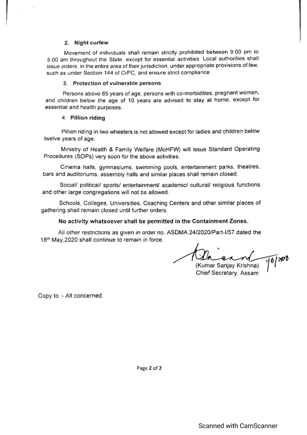 Assam guidelines for Unlock 1 reviwed by Kumar Sanjay Krishna