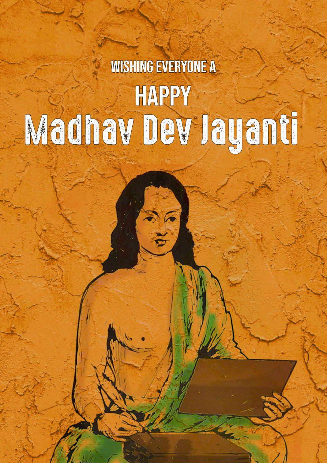 Madhav Dev Jayanti