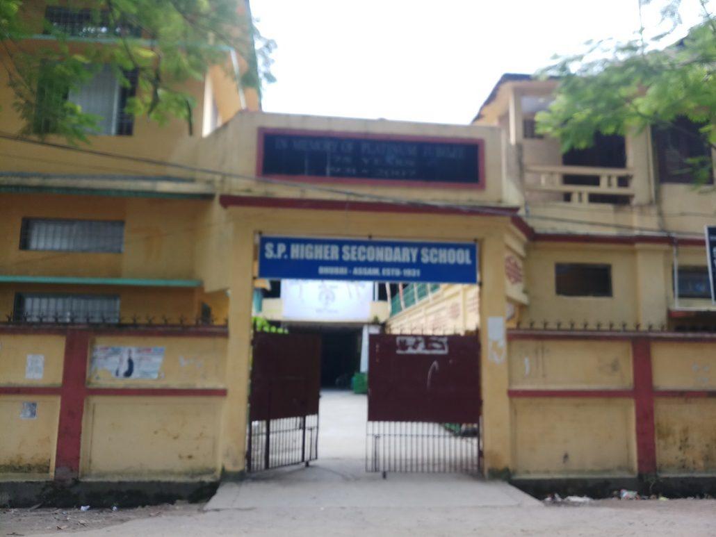 Assam Government close high schools