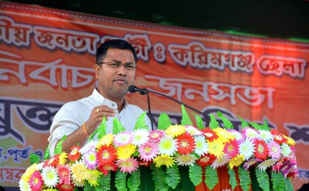 Assam BJP MLA tested positive for COVID-19
