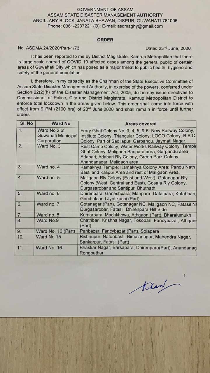 Assam Govt. announces total lockdown in Guwahati