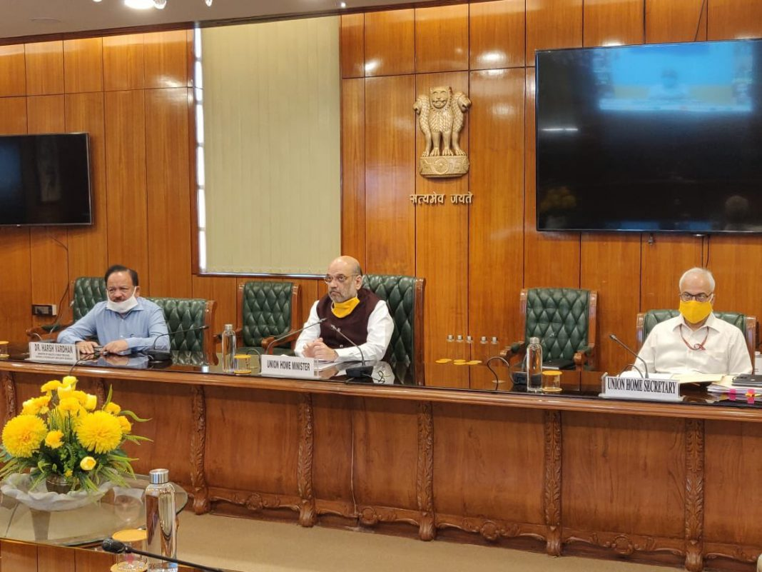MHA declares Nagaland as disturbed area