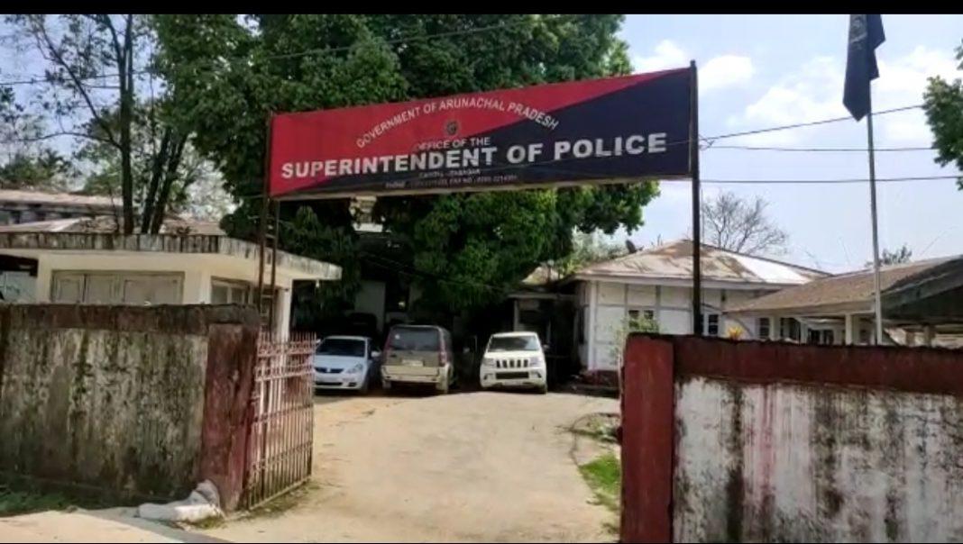 SP office sealed in Itanagar Capital Complex