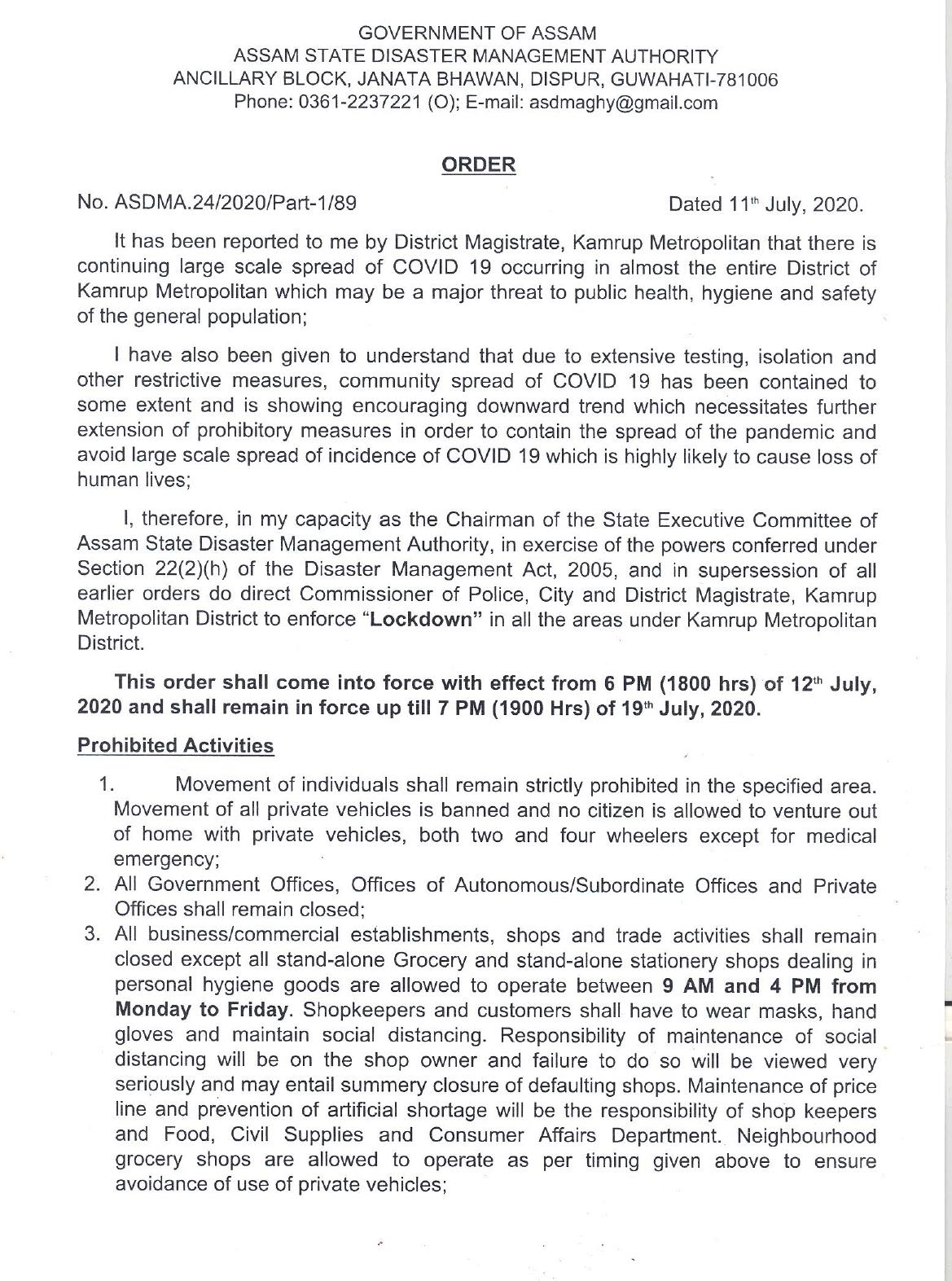 order issued by Assam Chief Secretary Kumar Sanjay Krishna