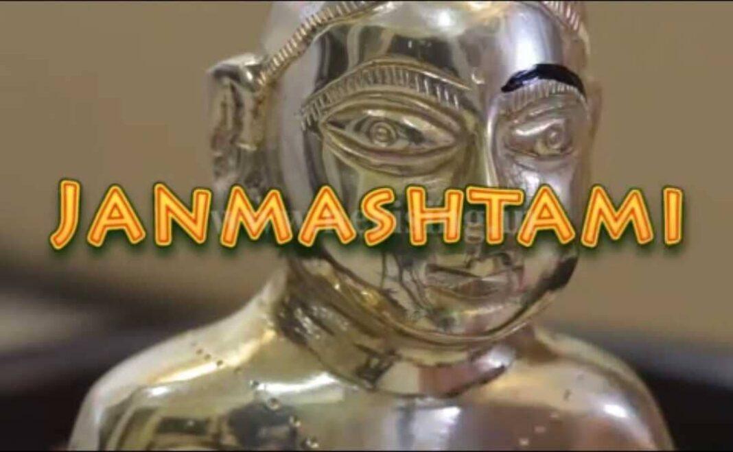 Janmashtami - The birth of Lord Krishna