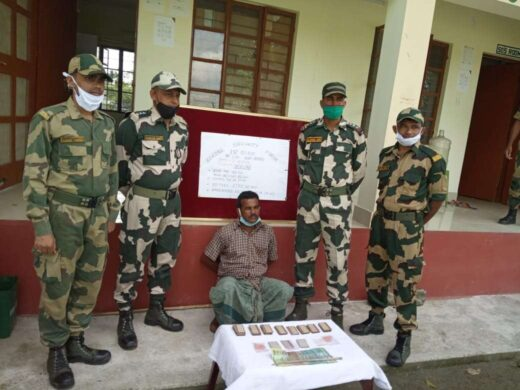 BSF seized 185 nosof Yaba Tablets in West Bengal