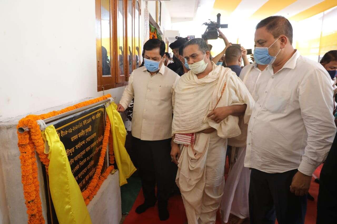 Assam CM pays tribute to Dr Bhupen Hazarika on birth anniversary