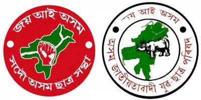 Assam to get another regional political force under leadership of AASU-AJYCP