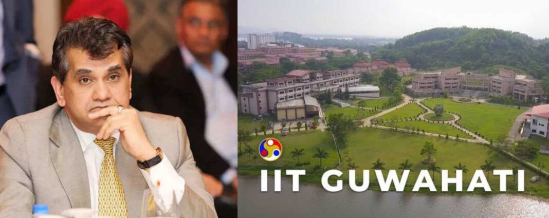 IIT Guwahati organises a session for its students pursuing MS with NITI Aayog CEO