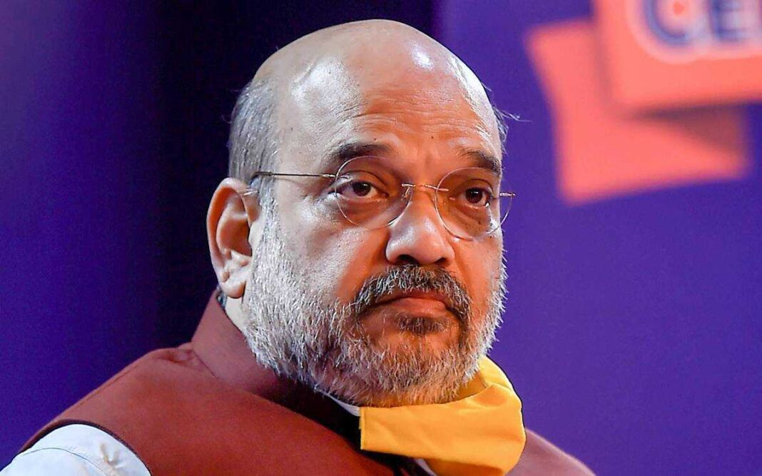 Union Home Minister Amit Shah to inaugurate