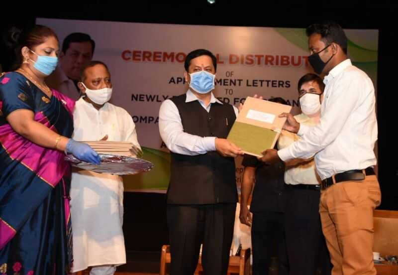 Assam CM distributes appointment letters to newly recruited forest rangers