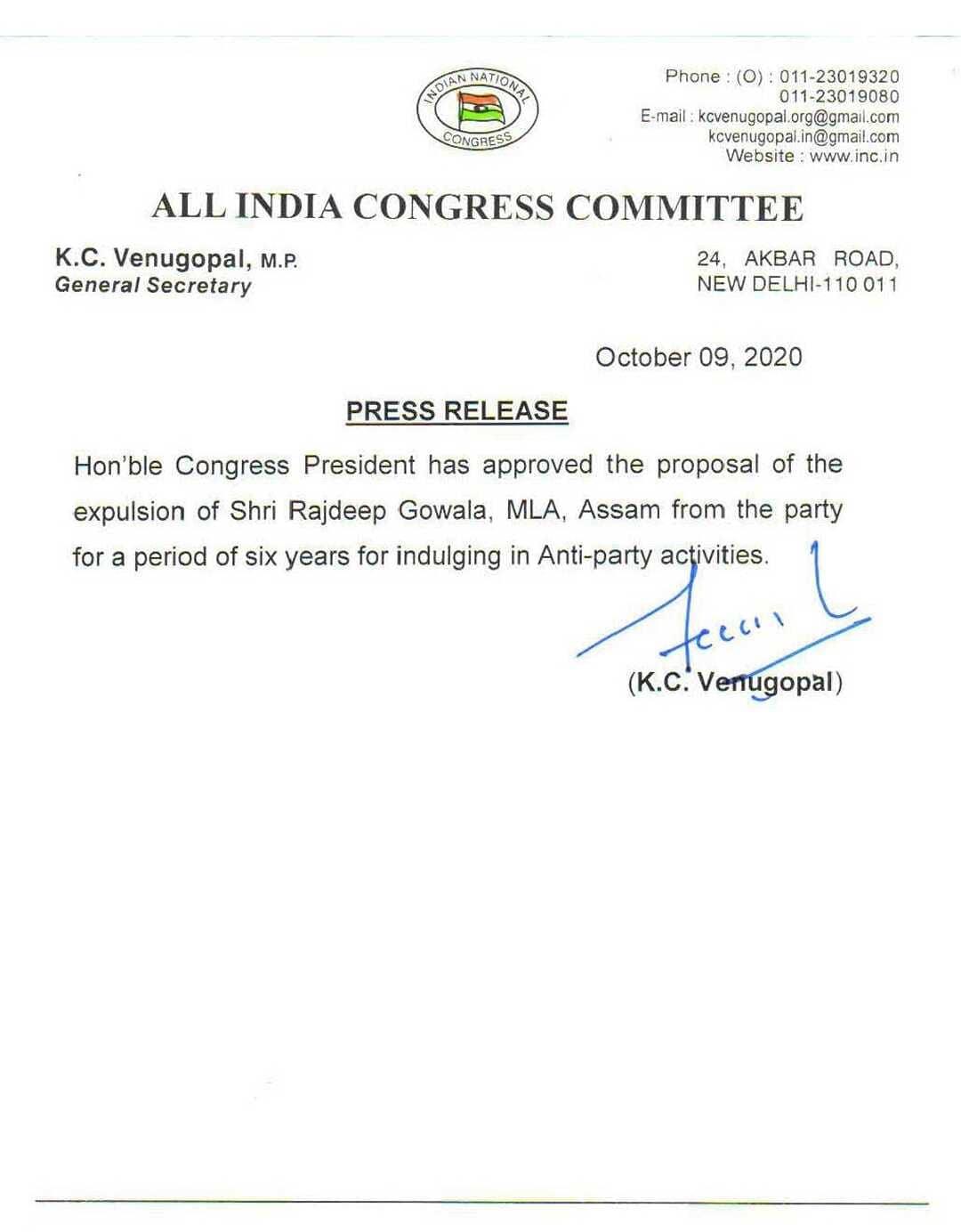Assam Congress