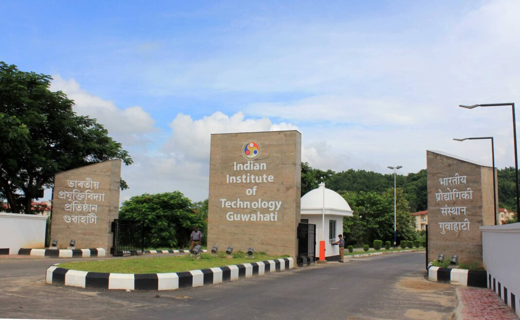IIT Guwahati collaborates with Centre for Development of Advanced Computing