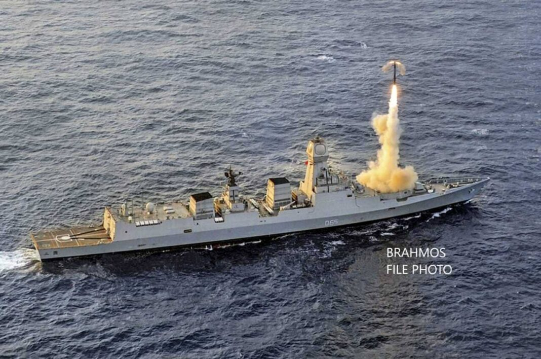 BrahMos Supersonic Cruise Missile Successfully Test Fired