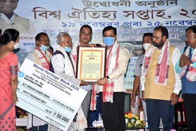 CM Sarbananda Sonowal