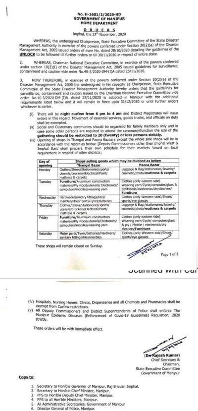 Manipur imposes night curfew till December 31