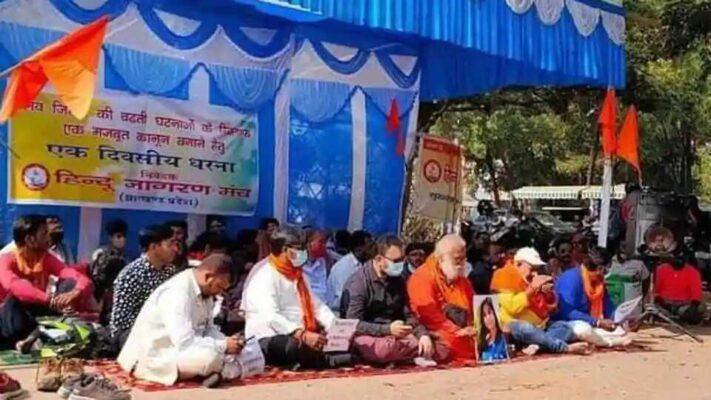 Tripura: Hindu outfit seeks nationwide law to curb 'Love Jihad'