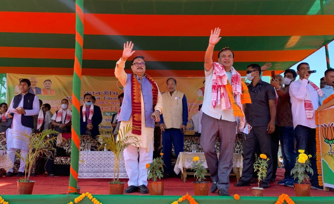 BJP will abolish VCDC, to conduct panchayat elections in BTR