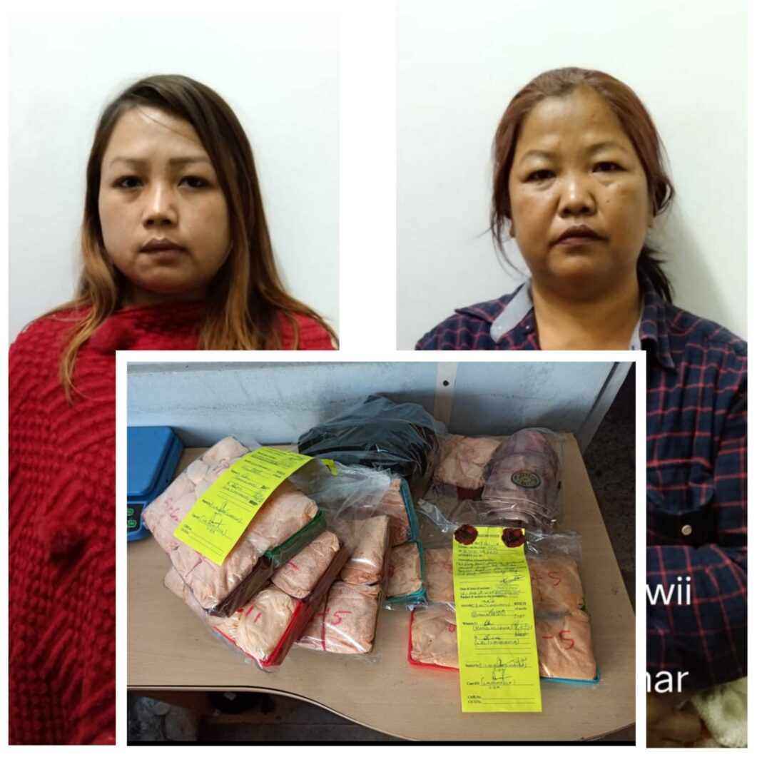 Two women held with heroin in Aizawl