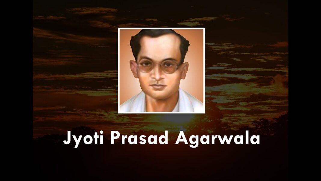 AASU urges Centre to institute a national award in the name of Jyoti Prasad Agarwala