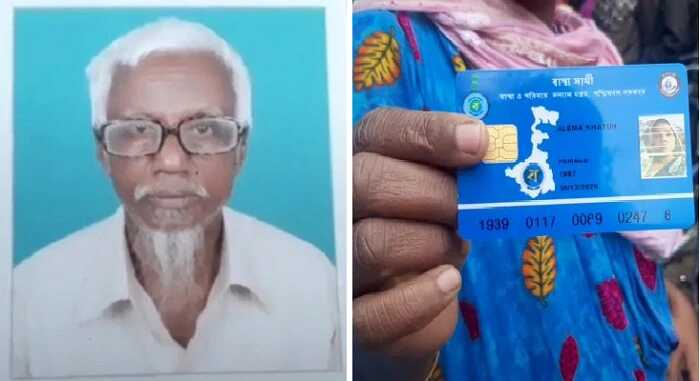 Elderly person received Swasthya Sathi card in just three hours