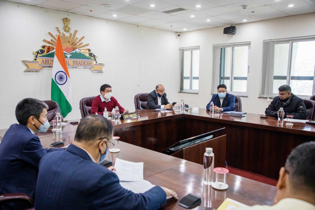 Arunachal Pradesh government