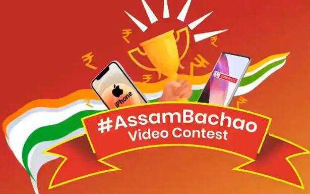 Election 2021: APCC Launches 'Assam Bachao Social Media Video Contest'