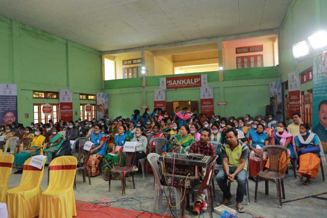 ASDM organized SANKALP workshop at Baksa