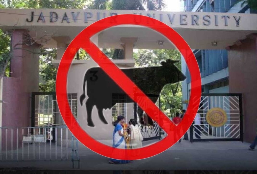 Jadavpur University decline to conduct 'Cow Science' examination proposed by UGC