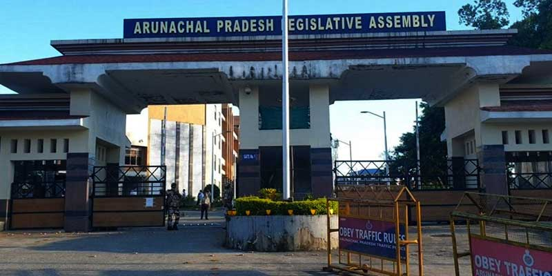 7-day budget session in Arunachal Pradesh from February 25
