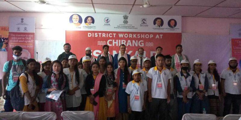 ASDM organized SANKALP workshop at Chirang